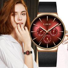 Lige женские часы лучший бренд класса люкс спортивные сетка