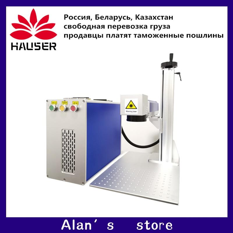 HCZ Fiber Laser Marking Machine JPT 20W/30W Metal Cutting Machine Laser Engraving Machine Stainless Steel