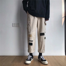 Hole Patch Casual Pants Men's Fashion Hit Color Cotton Drawstring Straight Men Streetwear Wild Hip-hop Loose Trousers Mens
