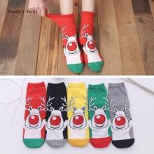 Новые модные женские носки хлопковые рождественские милые счастливые