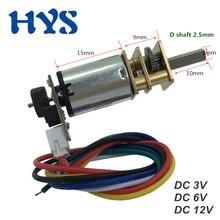 цена на HYS DC 3V 6V 12V Encoder Motor Gear Electric Reducer Mini Motor 12 volt V Reverse 30/79/50/500/750/1500rpm  DC Small Motors N20