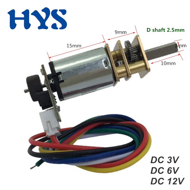 HYS DC 3V 6V 12V <font><b>Encoder</b></font> Motor Gear Electric Reducer Mini Motor 12 volt V Reverse 30/79/50/500/750/1500rpm DC Small Motors <font><b>N20</b></font> image