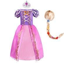 Meninas rapunzel vestido crianças verão emaranhado fantasia princesa traje crianças disfarce de aniversário carnaval halloween festa roupas vestido