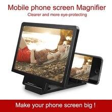 Усилитель экрана CASEIER, мобильный телефон, 3D экран, видео, лупа для сотового телефона, смартфон, Увеличенный экран, держатель для телефона
