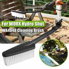 1Pc For WORX WA4048 Hydroshot High Pressure Hair Brush Washing Brushes Wear-resistant Nylon Metal Cleaning Tools(China)