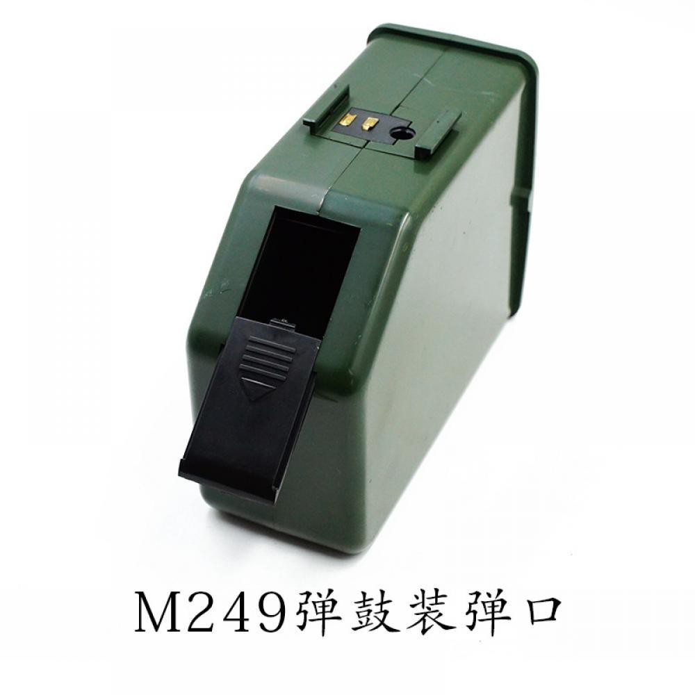 Drum Magzine for M249 Extended Magzine Gel Ball Blaster Magazine Replacement Accessories Toy Gun