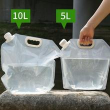 Torba na wodę pitną na zewnątrz przenośna składana torba na wodę torba na wodę do przechowywania samochodu Camping turystyka awaryjna składana torba na wodę tanie tanio 10L CN (pochodzenie) Z tworzywa sztucznego dropshipping wholesale Outdoor camping folding water bag 10L 5L blue transparent