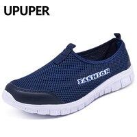 UPUPER/дышащие сетчатые кроссовки; женская обувь; Модная легкая летняя женская обувь без застежки; спортивная обувь для женщин