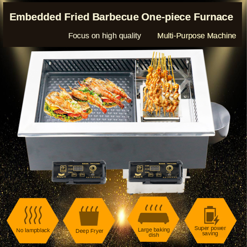 Electric Fried Barbecue One-piece Furnace Barbecue Cooking Dish Deep Frying Pan Combination Machine Barbecue Fried Skewers 220V