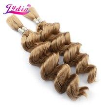 Lidia extensiones de cabello sintético para mujer, paquete de extensiones de cabello sintético de 18 a 24 pulgadas, sin trama, a granel, 2 unidades por paquete, color rubio esmerilado