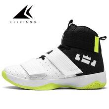 2019 Basketball Shoes For Men Zapatos Hombre Ultra Green Boo
