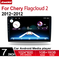7 Android Car Multimedia player 2 Din WIFI GPS Navigation Autoradio For Flagcloud 2 Cowin 2 Amulet 2012 touch screen Bluetooth