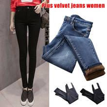 Fleece Lined Stretch Zipper Soft Leggings Jeans