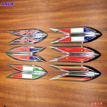 2pcs=1set metal zinc alloy National flag badge car stickers blade leaf board labeling emblem styling Auto Accessories