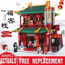 Chinatown View The Wanfu Inn Set Building Block House Collection Toy Gift For Kids Birthday Xingbao 01022 2018 xingbao 01022 3046 pcs genuine the wanfu inn set house model building blocks bricks traditional diy toys for children