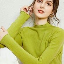 Кашемировый свитер с полувысоким воротником Женский Повседневный