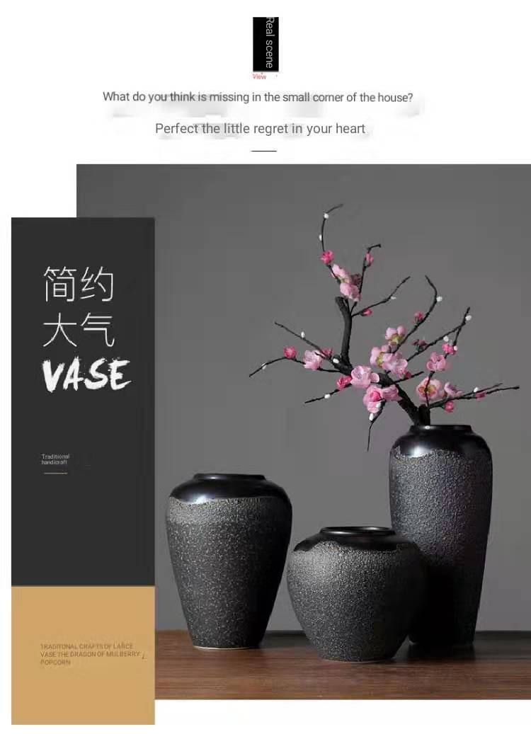WeChat Image_20191227210458