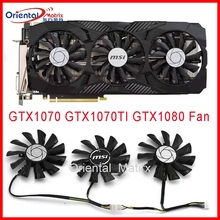 Free Shipping PLD09210S12HH DC12V 0.40A 85mm VGA Fan 4Pin For MSI GTX1070 GTX1080 GTX1070TI DUKE 8G Graphics Card Cooling