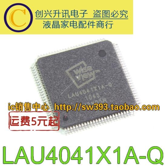 Новый LAU4041X1A-Q
