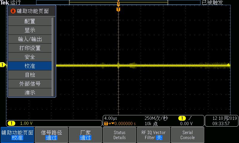 泰克MDO3000示波器使用注意事项