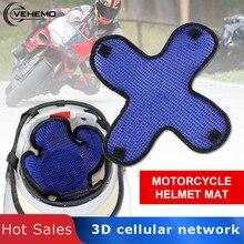 Шлем теплоизоляционный коврик 3D Сотовая сеть шлем внутренний коврик шлем подушка коврик мотоциклы жесткая шляпа универсальная вставка лайнер