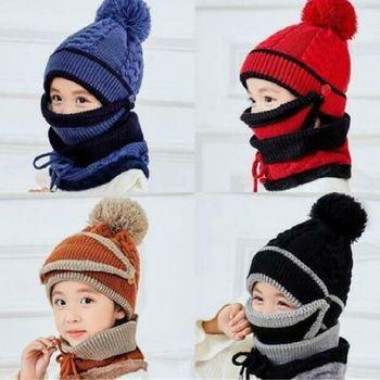3pcs Winter Kids Beanie Hat Scarf Mouth Mask Set Knitted Beanie Warm Fleece Ski Outdoor Hat Pompom Girl Boy Child Face Keep Warm