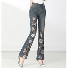 FERZIGE Vintage niebieskie luksusowe hafty jeansy damskie modne obcisłe jeansy ze streczem spodnie z wysokim stanem kobiece casualowe spodnie Slim Fit tanie tanio COTTON Poliester Pełnej długości Osób w wieku 18-35 lat 3-3355 WOMEN Zmiękczania Wysoka Zipper fly PATTERN Bielone