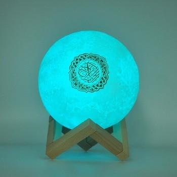 Bluetooth Speakers Wireless Muslim Night Light Quran speakers 3D Moon With remote control quran speaekr Light Koran Touch Lamp 1