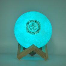 Altavoces inalámbricos por Bluetooth, luz nocturna musulmana, luz Quran, 3D, Luna, con control remoto, lámpara táctil