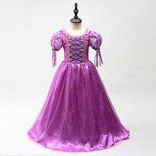 Vestido de halloween para meninas princesa traje crianças cosplay traje crianças rapunzel masquerade vestidos de festa de ano novo traje