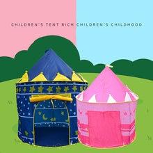 2018new Игровая палатка портативная складная принцессы детский