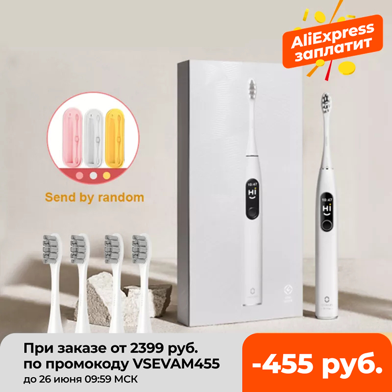 Oclean X Pro Elite Sonic Electric Toothbrush Smart Electric Toothbrush IPX7 Quiet Mark Fast Charging Upgrade for XPro Toothbrush