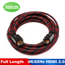Shuliancable HDMI Cable 2.0 Full length 4K 60Hz HDMI to HDMI Cable HDR 1m 2m 3m 5m 7.5m 10m for HDTV PS3/4 Xbox AppleTV Computer(China)