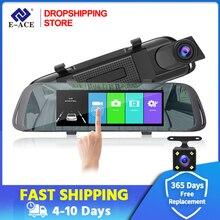 ขายส่ง7นิ้ว Full HD 1080P รถ DVR Video Recorder สนับสนุนมุมมองด้านหลังกล้องกระจก Video Registrator dash Cam