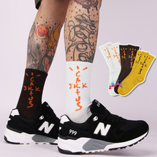 Fashion Grimace Men and Women Socks Cotton Harajuku Graffiti Cashew Flower Personality Travis Scott HipHop Skateboard Sockings