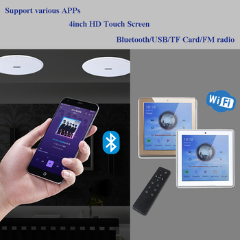 Android bluetooth amplifier in-wall digital home audio music player touch screen wireless with WIFI,SD card,support 4 speakers