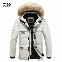 Daiwa куртка с капюшоном мужская одежда для рыбалки мужская зимняя куртка-пуховик теплая однотонная утепленная хлопковая зимняя одежда для рыбалки и лыж