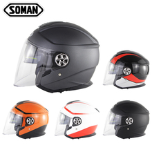 Half Face Helmet Ventilated Casco Flip Up Motocycle Breathable Motor Cycle Helmets Kask Bike Halmet