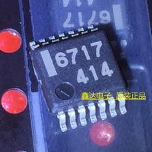 10 шт./лот UPC6717GR-GJG-E1 6717 SSOP14