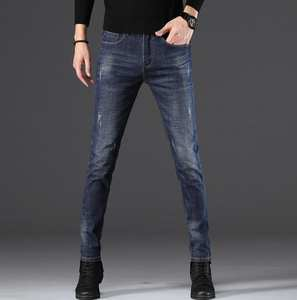 Slim Jeans Long-Pants Male Straight Casual for Men Hot-Sales Top-Quality
