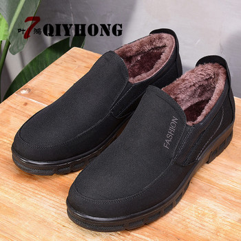 New Middle-Aged And Old-Fashioned Shoes Winter Super Comfortable Warm Casual Office Cotton Shoes Soft Bottom High-End Boots Male