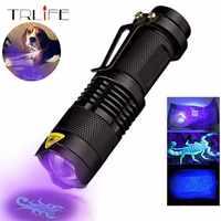 УФ-светильник 14500 нм/нм, ультрафиолетовый светильник, масштабируемый УФ-светильник фонарь, лампа для проверки маркеров с помощью батареи AA/