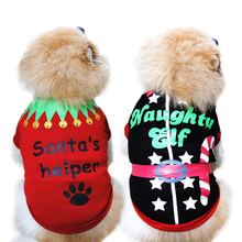 Рождественская Одежда для собак осенне зимняя теплая толстовка