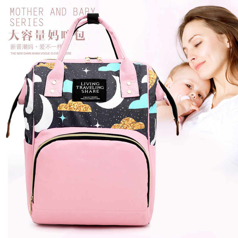 2019 Autumn New Style Mom And Baby Diaper Bag Large Capacity-Style Printed Backpack Women's Multi-functional Nursing Travel Bag
