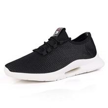 Модные кроссовки; мужская повседневная обувь; удобная дышащая обувь высокого качества