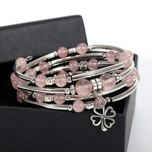 Женский многослойный браслет из меди, браслет из розового кварца с фиолетовыми кристаллами