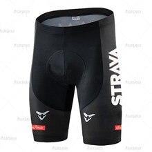 Strava unisex ciclismo shorts 2021 pro equipe da bicicleta verão ciclismo calças curtas mtb bicicleta de estrada respirável 5d gel almofada