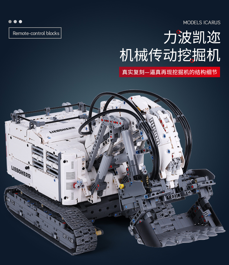 MOULD KING Compatible 42100 13130 Technic series Liebherrs R9800 Terex RH400 Mining Excavator Building Block(4062PCS) 5