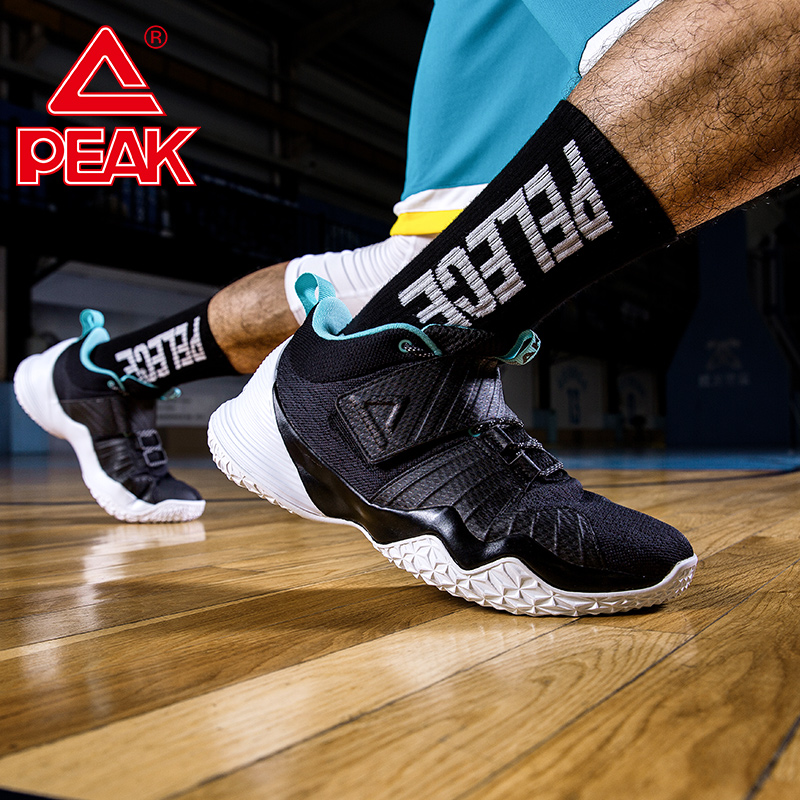 PEAK Men Low-Top Basketball Shoes Cushion Contrast Color Breathable Sneakers Wearable Non-slip Sport Shoes