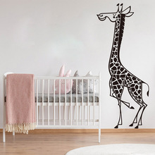 Kids Boys Girls Baby Nursery Large Giraffe Animal Pet Jungle Fores Wall Sticker Cute Poster Mural Decor W768
